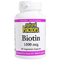 Natural Factors, Биотин, 1000 мкг, 90 вегетарианских капсул
