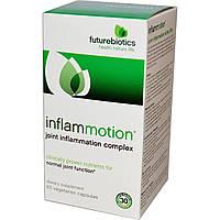 FutureBiotics, InflamMotion, Комплекс при воспалении суставов, 60 растительных капсул