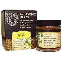 Ojio, Аюрведические травы, мумие в порошке, 2 унции (56 г)