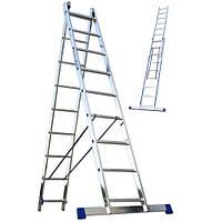 Лестницы алюминиевые универсальные двухсекционная  алюминиевая