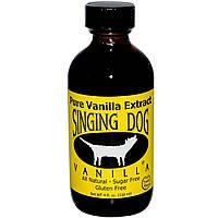 Singing Dog Vanilla, Чистый экстракт ванили, выращенной на ферме, 118 мл