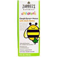 Zarbee's, Naturals, детский сироп от кашля + от слизи, натуральный виноградный ароматизатор, 4 жидких унций (118 мл)