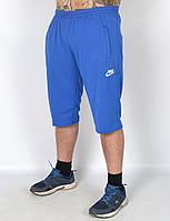 Бриджи мужские трикотажные Nike