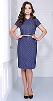Платье синие  Matini-31088 белорусский трикотаж цвета синие тона