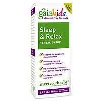 Gaia Herbs, Kids, Растительный сироп для сна и расслабления, без спирта, 5,4 унции (160 мл)