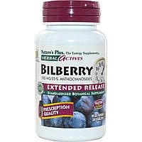 Nature's Plus, Herbal Actives, черника, продленное высвобождение, 100 мг, 30 вегетарианских таблеток