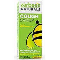 Zarbee's, All-Natural Cough Syrup, Extra Strength, Honey Lemon, 4 fl oz