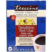 Teeccino, Травяной чай с цикорием, со вкусом ройбуша масала и одуванчика, без кофеина, 10 чайных пакетиков, 2,12 унции (60 г)