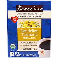 Teeccino, Органический травяной чай с цикорием, со вкусом одуванчика и куркумы, без кофеина, 10 чайных пакетиков, 2,12 унции (60 г)