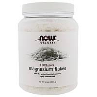 Now Foods, Solutions, хлопья с магнием, на 100% чистые, 54 унции (1531 г)