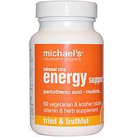 Michael's Naturopathic, Экстра-энергетическая поддержка надпочечников, 90 вегетарианских капсул