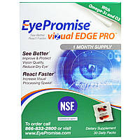 EyePromise, Визуальное преимущество Про, 30 ежедневных пакетов