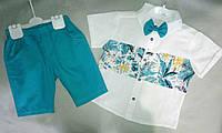 Нарядный детский летний костюм для мальчиков 3-5 лет, рубашка с коротким рукавом с бабочкой, Турция, опт
