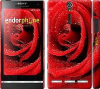 """Чехол на Sony Xperia S LT26i Красная роза """"529c-86"""""""