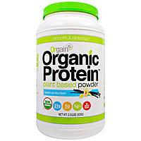 Orgain, Органический белковый порошок, растительный, стручки ванили, 920 г (2,03 фунта)