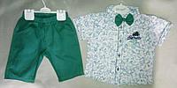 Нарядный детский летний костюм для мальчиков 3-5 лет рубашка с коротким рукавом с бабочкой Турция
