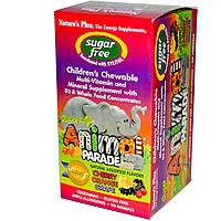 Nature's Plus, Source of Life, «Парад животных», жевательные конфеты для детей, ассортимент природных вкусов, 90 «животных»
