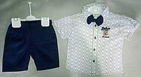 Нарядный детский летний костюм для мальчиков 1-3 года рубашка с коротким рукавом с бабочкой Турция