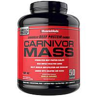 MuscleMeds, Carnivor Mass, анаболическое говяжье белковое средство набора массы, ваниль и карамель, 5,93 фунтов (2688 г)
