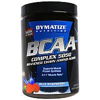 Dymatize Nutrition, БЦАА комплекс 5050, аминокислоты с разветвленной цепью, синяя малина, 10,6 унций (300 г)