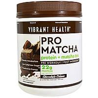 Vibrant Health, Pro Matcha, протеин + матча чай, шоколад-сливки, 584,07 г (20,6 унций)