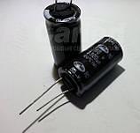 Електролітичні конденсатори з радіальними дротяними виводами