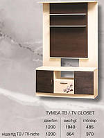 Шкафы под тв для гостиной Сакура (SM), элемент модульной мебели для гостиной Сакура
