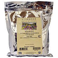 Starwest Botanicals, Порошок органического кайенского перца, 35K H.U., 1 унция (453.6 г)