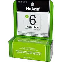 Hyland's, NuAge, № 6 Kali Phos (фосфат калия), 125 таблеток