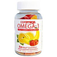 Coromega, Омега-3, фрукты мармеладки для взрослых, апельсин, лимон, клубника банан, 60 фруктовых желатиновых конфет
