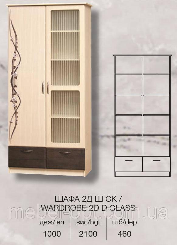 Шкаф 2Д Ш Ск Сакура (SM), шкаф со стеклянным фасадом и шухлядами