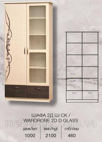 Шкаф 2Д Ш Ск Сакура (SM), шкаф со стеклянным фасадом и шухлядами, фото 2