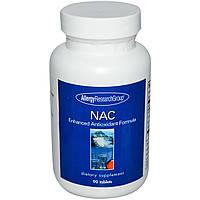 Allergy Research Group, NAC, Улучшенная антиоксидантная формула, 90 таблеток