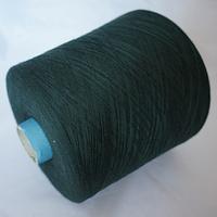 Темно-зеленый Хлопок с кашемиром NEW MILL SPA 85/15, 1800 m col 447