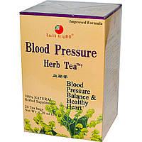 Health King, Травяной чай для нормализации кровяного давления, 20 пакетиков, 1.20 унций (34 г)