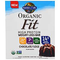 Garden of Life, Organic Fit, Высокобелковый Батончик для Эффективной Потери Веса, Шоколадная Помадка, 12 Батончиков, по 1,9 унции (55 г) Каждый