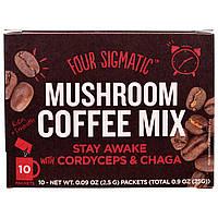 Four Sigmatic, Смесь для кофе из грибов, 10 пакетиков, 0,09 унц. (2,5 г) каждый