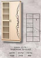 Шкаф 2Д Сакура (SM), шкаф с ДСП фасадом с художественной печатью и стеклом