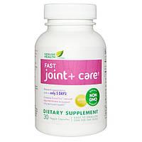 Genuine Health Corporation, Быстродействующая добавка для здоровья суставов, 30 капсул