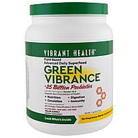 Vibrant Health, Green Vibrance +25 миллиардов пробиотиков, версия 16,0 – 1 кг (35,27 унций)
