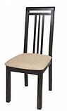 Деревянный стул Бремен Н, фото 2
