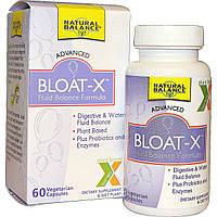 Natural Balance, Блоат-X, 60 вегетарианских капсул