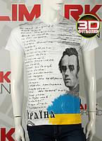 Valimark 2017 мужская футболка патриотическая Украина Шевченко  код 17013