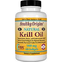 Healthy Origins, Масло криля, натуральный ванильный вкус, 500 мг, 60 мягких капсул