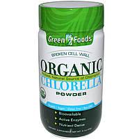 Green Foods Corporation, Органический порошок хлореллы, 2,1 унции (60 г)