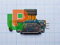 """Шлейф для Samsung P6200 Galaxy Tab 7.0""""Plus/P6201, с разъемом зарядки, с микрофоном"""