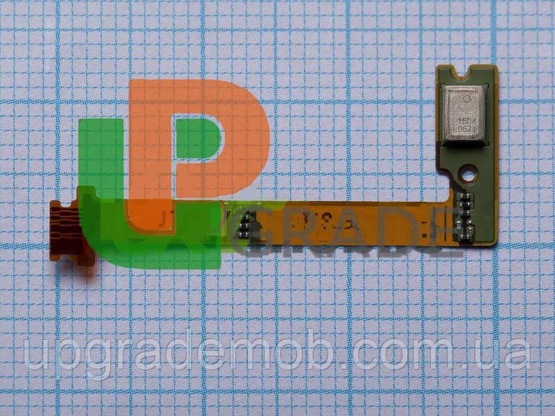 Шлейф Sony E5803 Xperia Z5 Compact/E5823, з мікрофоном