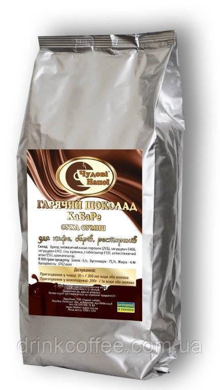 Шоколад КаБаРе, Чудові Напої, 1кг