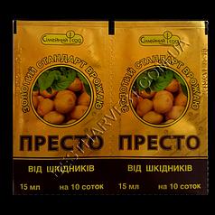 Инсектицид Престо 15 мл, оригинал