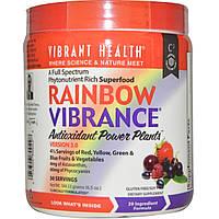 Vibrant Health, Rainbow Vibrance, мощная антиоксидантная растительная добавка, версия 3.0, 184.33 г